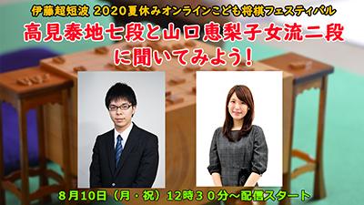 cho-tanpa_2020-5