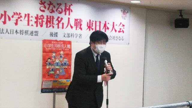 鈴木大介九段(将棋連盟常務理事)による開会挨拶