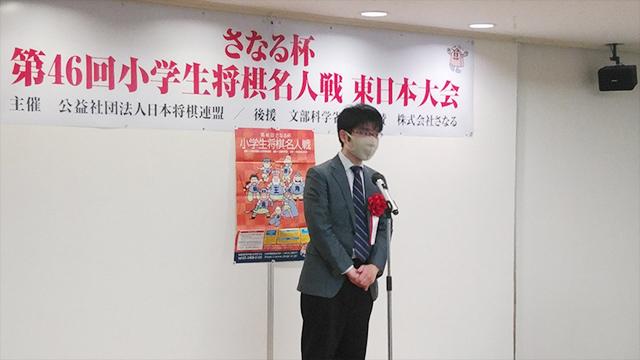 副審判長・髙﨑一生七段による対局開始の号令