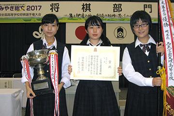 第53回全国高等学校将棋選手権大会_02