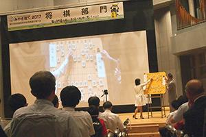 第53回全国高等学校将棋選手権大会_09