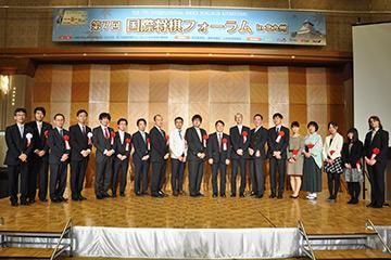 第7回国際将棋フォーラム開催報告_11