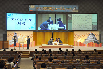第7回国際将棋フォーラム開催報告_20