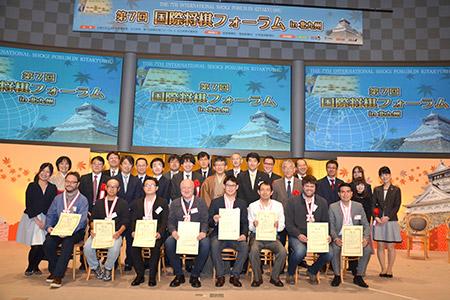 第7回国際将棋フォーラム開催報告_28