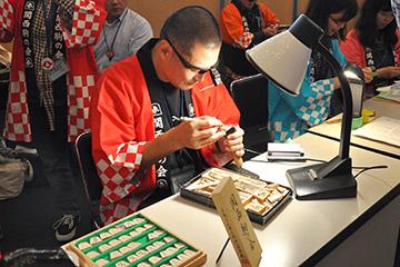 第7回国際将棋フォーラム開催報告_30