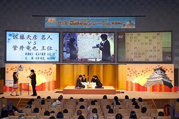 第7回国際将棋フォーラム開催報告_34