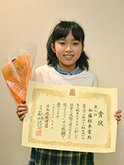 第48期女流アマ名人戦_02