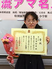 第48期女流アマ名人戦_03