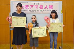 第48期女流アマ名人戦_05