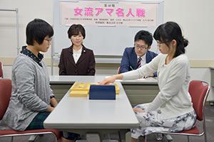 第48期女流アマ名人戦_18
