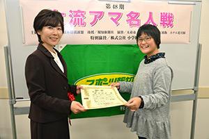 第48期女流アマ名人戦_21