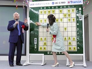 上州将棋祭り2018_02-07