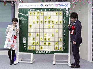 上州将棋祭り2018_02-10