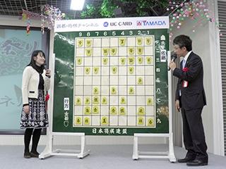 上州将棋祭り2018_02-12