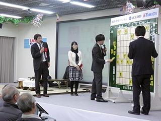 上州将棋祭り2018_02-14
