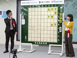 上州将棋祭り2018_02-17