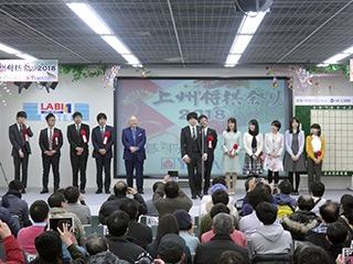 上州将棋祭り2018_02-18