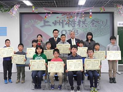 上州将棋祭り2018_13