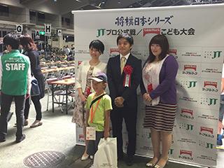 将棋日本シリーズ北陸・信越大会_03