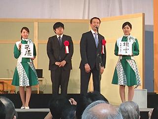 将棋日本シリーズ北陸・信越大会_13