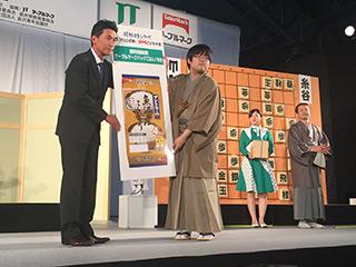 将棋日本シリーズ北陸・信越大会_22