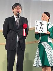将棋日本シリーズ 東北大会レポート_07