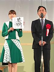 将棋日本シリーズ 東北大会レポート_08