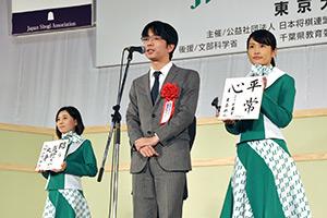 将棋日本シリーズ東京大会_16