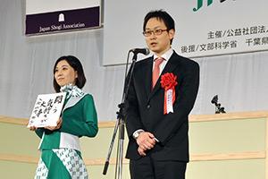 将棋日本シリーズ東京大会_17
