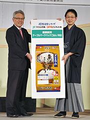 将棋日本シリーズ東京大会_25