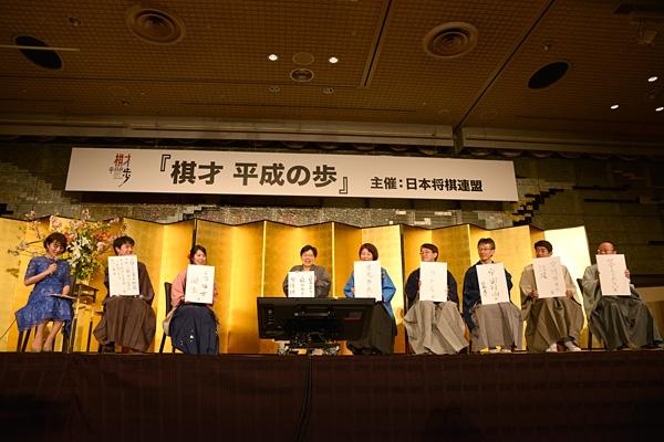 棋才 平成の歩06