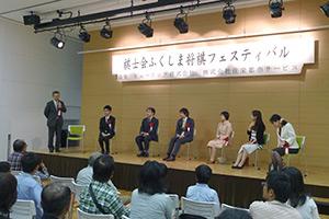 棋士会ふくしま将棋フェスティバルin田村_02