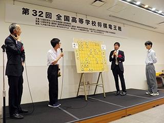 第32回全国高等学校将棋竜王戦18