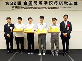 第32回全国高等学校将棋竜王戦20
