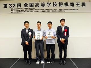 第32回全国高等学校将棋竜王戦21