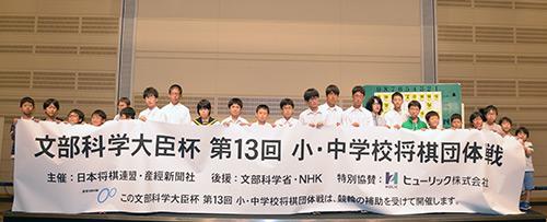 東日本大会ベスト8の代表校