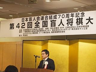 第42回全国盲人将棋大会レポート_01