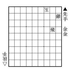 中村太地王座作詰将棋_01