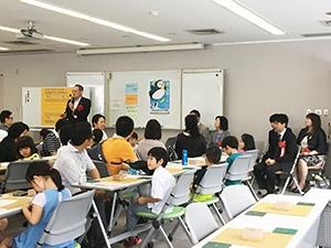 oyakofureai69-3.jpg