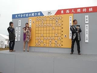 天下分け目の関ヶ原 東西人間将棋_07