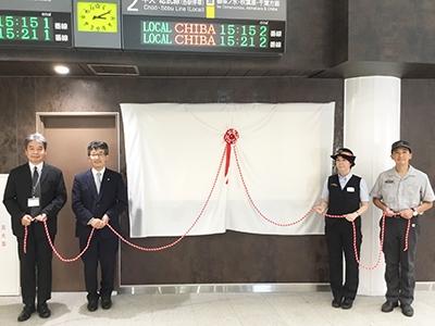 sendagaya_station-2.jpg