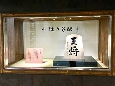 sendagaya_station-3.jpg