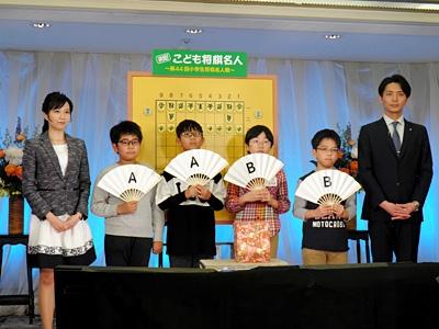 第44回さなる杯小学生将棋名人戦決勝大会の模様_01