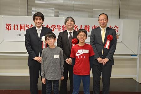 第43回さなる杯小学生将棋名人戦東日本大会入賞者