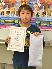 第42回さなる杯小学生名人戦・東京23区予選_11