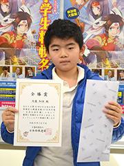 第42回さなる杯小学生名人戦・東京23区予選_13