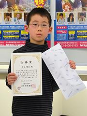 第42回さなる杯小学生名人戦・東京23区予選_14
