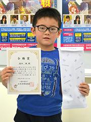 第42回さなる杯小学生名人戦・東京23区予選_15
