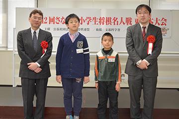 第42回さなる杯小学生将棋名人戦・東日本大会_11