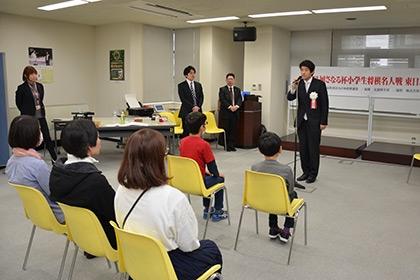 第43回小学生名人戦東日本大会_12